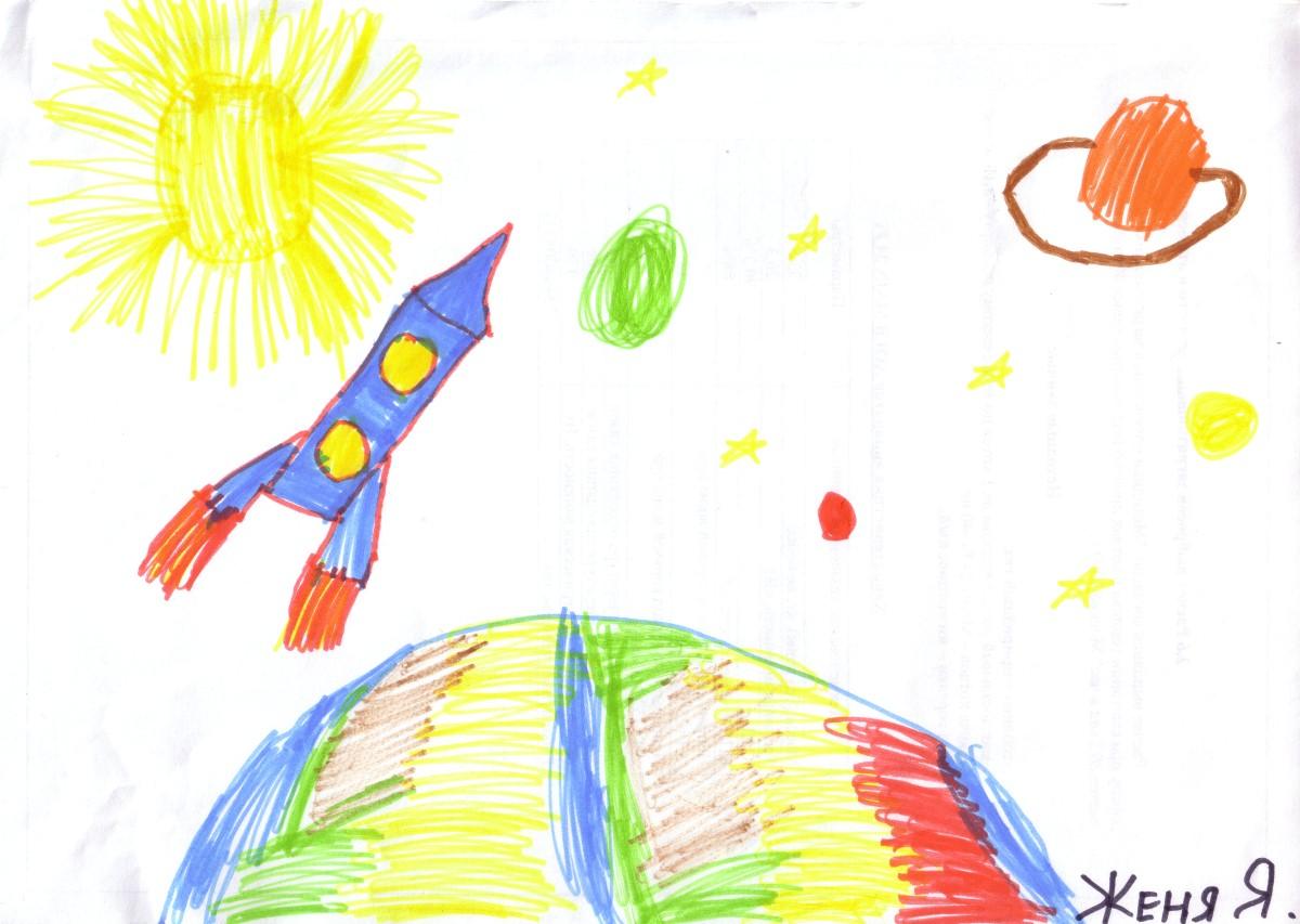 детские рисунки библиотеку